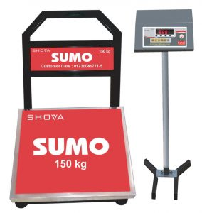 Sumo platform Scale 150kg
